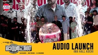 Masterpiece Audio Launch exclusive   Mammootty New Movie