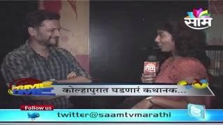 Interview with Popat director Satish Rajwade