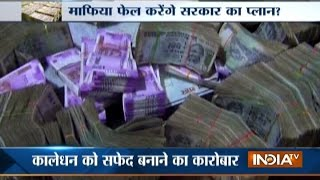 Special Report: Impact of fight against black money on Indian states