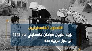 أبو مدللة يرصد معاناة اللاجئين الفلسطينيين فى الخارج
