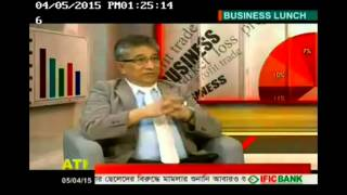 Prof Syed Ahsanul Alam Parvez on ATN News at Business Lunch