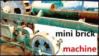 Bricks making machine work shop / mini machine