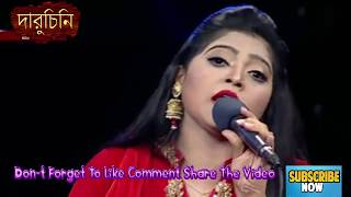 Binodini go Bangla New Song by Salma with Rana