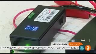 Iran made 12Vdc & 24Vdc Vehicles Radiant heater, Parham Novin Tarh Khodro co  بخاري تابشي خودرو