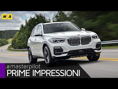 BMW X5 2019 G05 It is sooo biiiigggg ENGLISH SUB