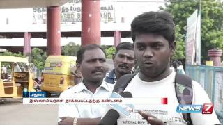 Public's opinion on Muslim family thrown out of PVR | News7 Tamil