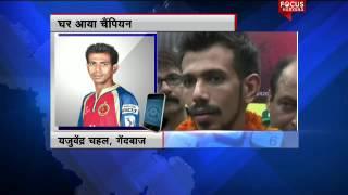 Meet with IPL Champion  Bowler Yuzvendra Chahal On Focus Haryana