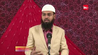 Surah Zilzal Ka Tarjuma - Translation Of Surah Zilzal By Adv. Faiz Syed