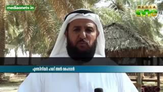 Weekend Arabia | Strawberry garden in saudi arabia (Epi204 Part4)