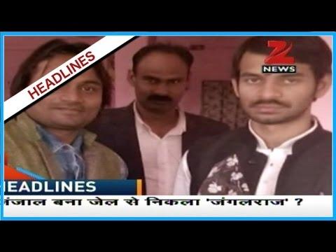 Headlines @5 | Bihar Government won't go to supreme court against release of Sahabuddin