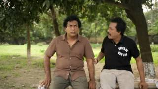 Eid Special natok  Jinious  Mosharraf Karim   Faruk Ahmed   Marzuk Rasel
