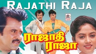 Watch Rajini New Movie | Rajathi Raja Full Movie Rajini Radha Nathiya Jangaraj