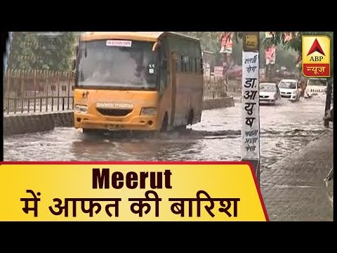 Xxx Mp4 Meerut Heavy Shower Brings Woes Of Water Logging And Ensuing Traffic Jam ABP News 3gp Sex