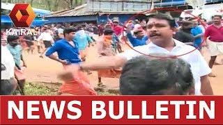 Kairali News Night :  ശബരിമലയെ കലാപഭൂമിയാക്കി RSS;  വനിതാ മാധ്യമ പ്രവര്ത്തകര്ക്ക് അടക്കം മര്ദ്ദനം