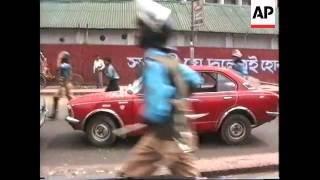 Bangladesh - Campus violence