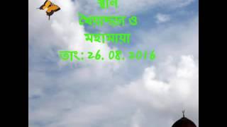 শিক্ষা সফর  2016 চাটখিল