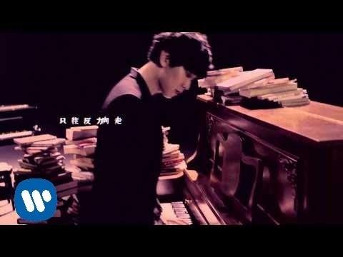 Xxx Mp4 林俊傑 JJ Lin 那些你很冒險的夢 Those Were The Days 官方完整 HD 高畫質版 MV 3gp Sex