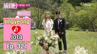 [We got Married4] 우리 결혼했어요 - Jota ♥ Jingyeong Speed Self wedding 20160514