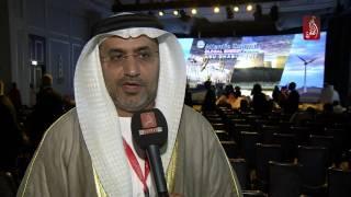 برعاية محمد بن زايد، انطلاق فعاليات منتدى الطاقة العالمي في ابوظبي