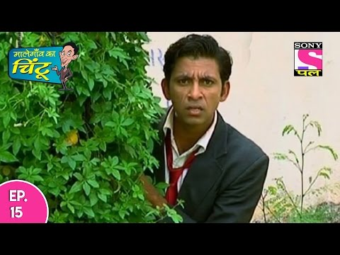 Malegaon Ka Chintu - मालेगांव का चिंटू - Episode 15 - 16th May, 2017