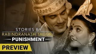 Stories By Rabindranath Tagore | Punishment  - Preview