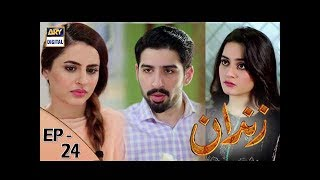 Zindaan - Ep 24 - 11th July 2017 - ARY Digital Drama uploaded on 5 month(s) ago 87507 views