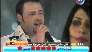 بسام كريدي دخل ألله ياعين غنوة youtube - YouTube.mp4