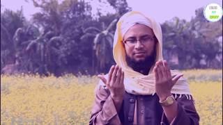 Kalima Nosib || New Gojol Bangla Music Video 2020