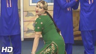 INHAN NEHRE NA HO - NARGIS 2016 MUJRA - PAKISTANI MUJRA DANCE