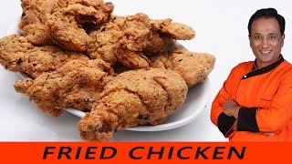 Chicken Fry - Fried Chicken - How To  Make Better Than KFC Fried Chicken At Home