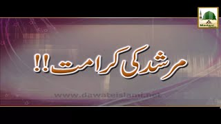 Murshid Ki Karamat!!   Haji Imran Attari   26wen Shareef