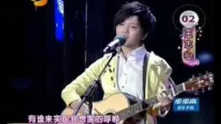 [super Girls Final2]wang Zhixin 王志心 - 火柴天堂 Match Heaven