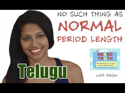 What is the Normal Length of a Period? - Telugu