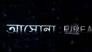 Fire Asho Na - Imran (Bengali Lyrics Video)