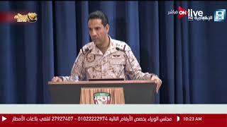 العقيد تركي المالكي: الصماد مسئول عن معاناة اليمنيين وقتل الآلاف