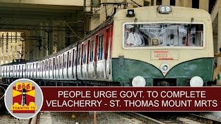 People Urge Government to Complete Velachery - St. Thomas Mount MRTS Project soon | Thanthi TV