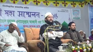 Dr. Enayetullah Abbasi at Chhatak 12.22.2016