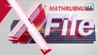 Dead Cat Points To Murderer!| Mathrubhumi X File Episode 29| Mathrubhumi News