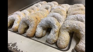 How To Make Greek Kourambiedes (Almond Butter Cookies)