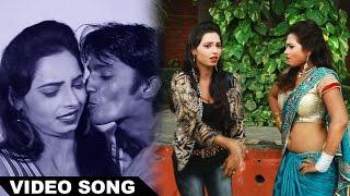 भोजपुरी हॉट सांग 2017 - घुसब न रहे तेलवा लगवा के घुसाइ ए दिदिया - Bhojpuri New Song 2017