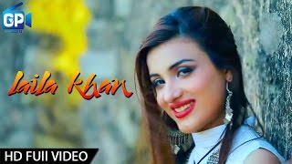 Laila Khan | Pashto New Songs 2017 | Mazigar De Ka Na De - Gp Studio Eid Show Ful Hd 1080p