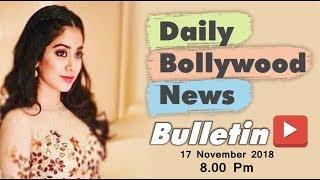 Latest Hindi Entertainment News From Bollywood | Jhanvi Kapoor | 17 November 2018 | 8:00 PM