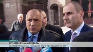 БТВ новините: Бойко Борисов с коментар за джиповете на НСО