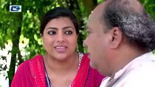 Aloshpur | Episode 871-875 | Fazlur Rahman Babu | Mousumi Hamid | A Kha Ma Hasan