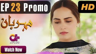Meherbaan - Episode 23 Promo   A Plus ᴴᴰ Drama   Affan Waheed, Nimrah Khan, Asad Malik