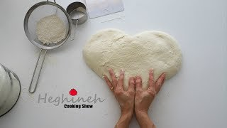 The Alluring Bread Dough - Heghineh Cooking Show