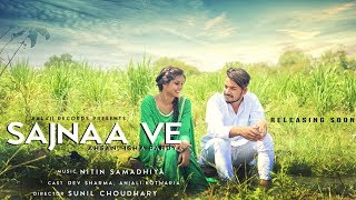 Sajnaa Ve || Teaser | Ahsan, Isha Pandya | Balaji Records | Official || Music Video Teaser