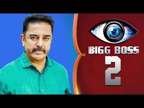 Xxx Mp4 BREAKING BIGG BOSS 2 Tamil Host Revealed TK 997 3gp Sex