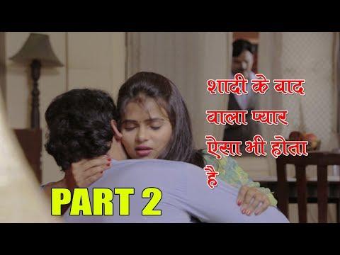 Xxx Mp4 Shadi Ke Baad Ye Bhi Hota Hai PART 2 3gp Sex
