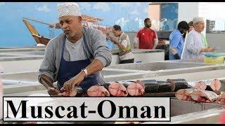 Muscat/Oman (Mutrah Fish & Vegetable Market)  Part 7